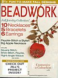 BEADWORK magazine FAll issue, beads, jewelry making, jewelry design